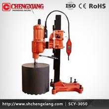 "CAYKEN 12"" concrete block cutting machine SCY-3050"