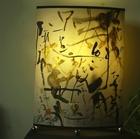 art lamp table lamp modern lamp lighting