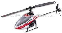 Designer top sell radio control helicopter dubai