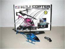 Best quality unique land rover rc toy car