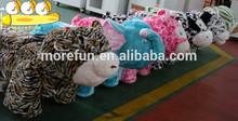 Walking Animal/Animal kiddie ride/Animal kids ride/Animal2