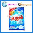 detergent powder packaging bagg