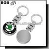 2014 custom high quality keychain trolly coin keyring