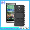 cellular accessory armor case for HTC one E8 with kickstand