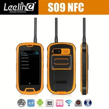 ce fcc cell phone gps ibaby