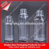 square plastic pet lemon juice bottle 250ml,350ml,500ml