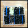 plastic fasteners for cars 240pc assortment kit plastic fasteners for cars