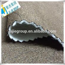 new suede /elephant skin/embossed sofa fabric