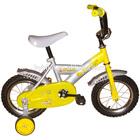 kids bike sale by bulk