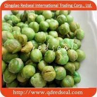 180g small bag Green Peas