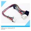 waterproof wholesale general h13 auto hid wiring harness