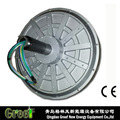 Coreless PMG ! High efficiency 10kw permanent magnetic generator for Vertical axis wind turbine