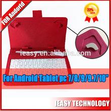 OEM Shenzhen Factory keyboard case tablet for 7 inch tablet pc