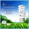 China factory compact fluorescent light bulb 12W 220v