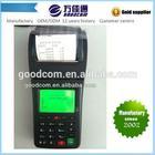 Handheld cheap pos billing machine *TPS300*
