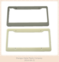 Chromed Plastic License Plate Frame for American CAR