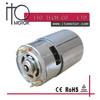 High quality 24v dc electric motor cars