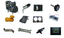 names of parts of generator, electric generator parts