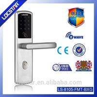 LS8105 Security electronic keypad door lock manufacturer