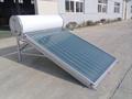 2014 nuevo estilo de moda 100L - 300L a presión solar de placa plana calentador de agua para en el extranjero mercado