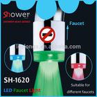 SH-1620 Mini LED Faucet Spray Light