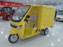three wheel 2.2kw ice cream tricycle on sale