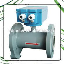 functional flanged water flow control meter