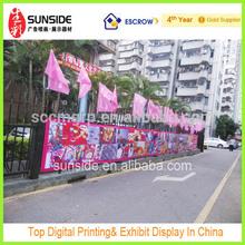 2014 Brazil Football World Cup Banners Digital Print Banner Manufacture