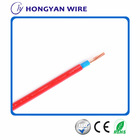 high quality flexible cable 70mm