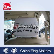 Printing car headrest cover, customize car headrest cover, car headrest cover for event