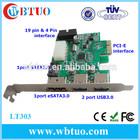 Hot selling pcie to 2 port USB 3.0 SATA eSATA adapter