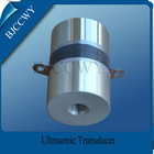 high quality with ultrasonic sensor weight