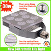 Best Price led retrofit kit for outdoor area street lighting 30w