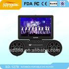 Portable Visual Karaoke DVD with game, card reader, USB jack, Analogue tv