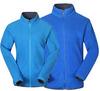 Couple fleece lined polyester sport jacket