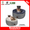 Soft cool indoor dog house bed,indoor dog house bed