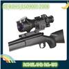 Optical hunting riflescope