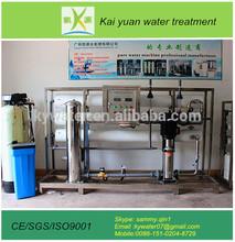 6000L/H water distiller/distilling machine for commercial/industry