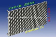 F3.0/P4.indoor dual/single color LED dot matrix module.32*64 dots,128mm*256mm
