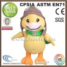 Animated stuffed plush duck toy ,factory plush duck dolls