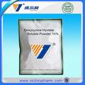 GMP veterinary drug doxycycline