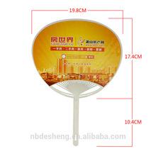 chinese cheap plastic hand fan wholesale