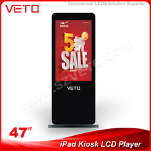 47 inch indoor Shenzhen VETO floor standing LCD signage software solutions