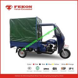 Guangzhou Fekon 0086-13694242306 cargo three wheel motorcycle