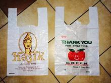 white biodegradable China supplier t shirt plastic bag