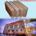 Container Home Floor Board , Trailer Wood Flooring