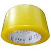 China manufacture hot sale carton sealing bopp acrylic packaging tape