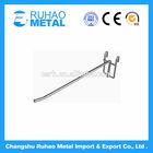 Display Metal Peg Hook