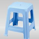 bathroom plastic stool