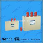 BSMJ Series kvar power capacitor banks